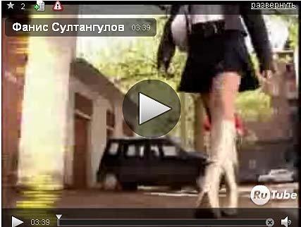 """""""Матур кузле кыз"""" Фанис Султангулов"""