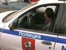 Полиция эш башлай