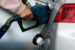 Бензинға тағы хаҡ артамы?