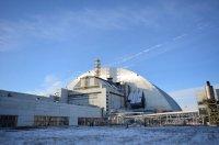Чернобыль АЭС-ын арка ышығы аҫтында һүтәсәктәр