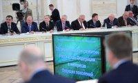 Рөстәм Хәмитов РФ Дәүләт Советы ултырышында ҡатнашты