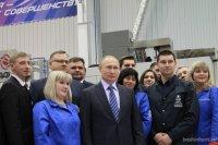 Владимир Путин Өфө моторҙар эшләү производство берекмәһендә вертолет двигателе узелдарын етештереүҙе баһаланы