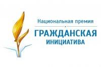 БР Журналистар союзы «Гражданская инициатива» милли премияһына дәғүә итә: тауыш биреү башланды