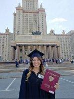 Мәскәү дәүләт  университетын –  ҡыҙыл дипломға