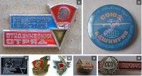 Совет Башҡортостанына бағышланған значок: ССО - студент төҙөлөш отрядтары