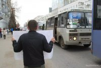 В Госсобрании Башкирии создана рабочая группа по борьбе с нелегальными перевозчиками