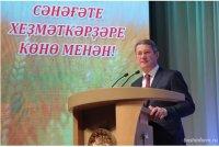 Радий Хәбиров: Игенселәребеҙҙең ҡаҙаныштары менән ғорурланабыҙ