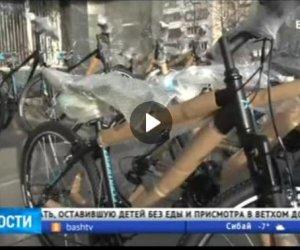 Башҡортостандың 100 йыллығына - 100 велосипед!